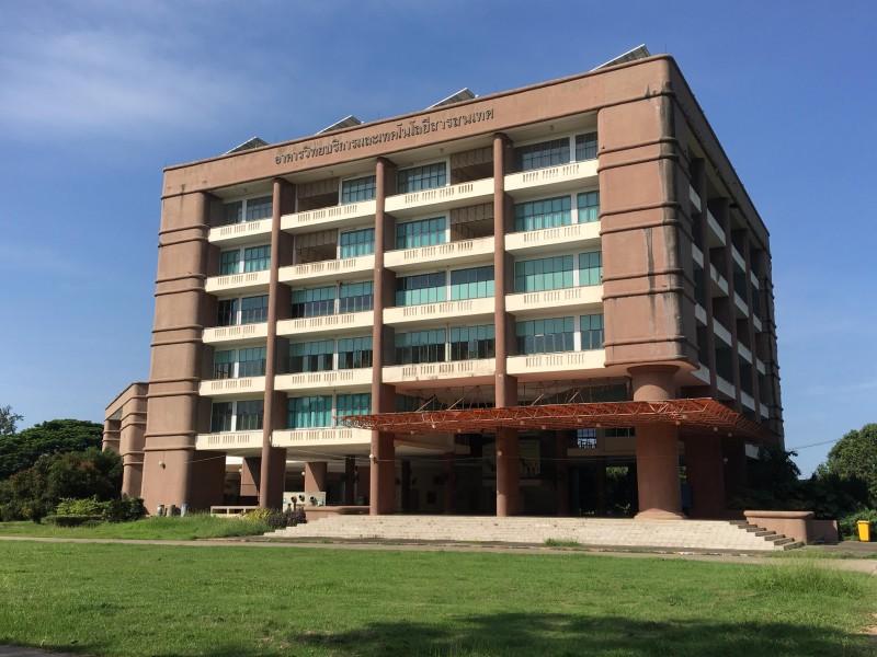 อาคารวิทยบริการ พิษณุโลก
