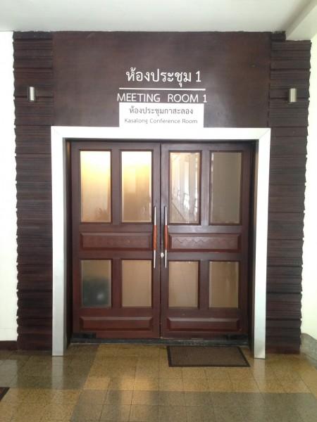 ห้องประชุมกาสะลองชั้น 2 อาคารอำนวยการ (A)